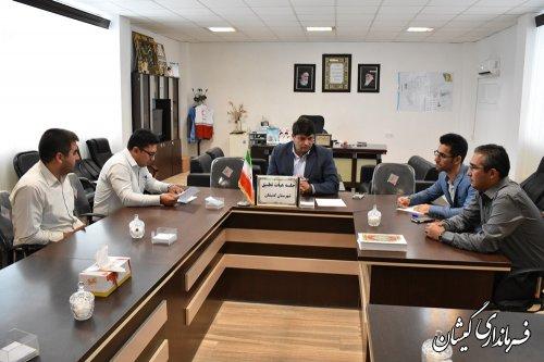 جلسه کمیته انطباق شهرستان گمیشان برگزار شد