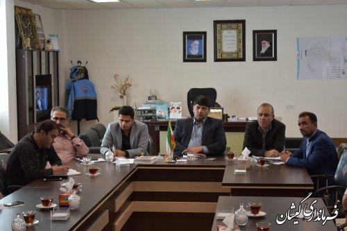 جلسه هماهنگی طرح ماده 27ایجاد اشتغال پایدار روستایی شهرستان گمیشان برگزارشد