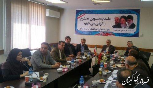 جلسه ستاد توسعه سرمایه گذاری میگوی استان برگزار شد