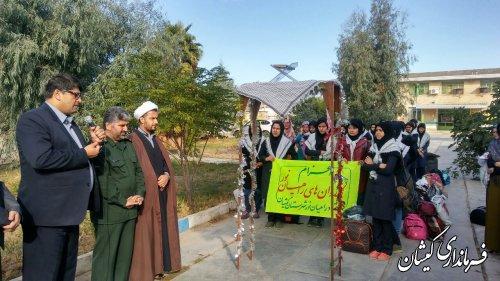 44 نفر از دانش آموزان دختر به اردوهای راهیان نور اعزام شدند