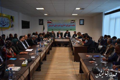ششمین جلسه شورای اداری شهرستان گمیشان برگزار شد
