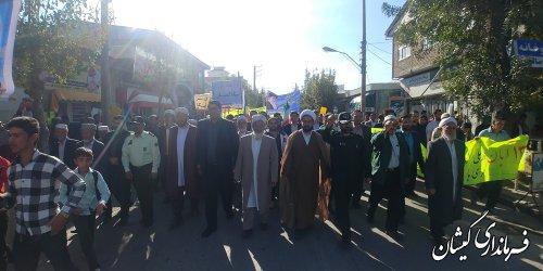 راهپیمایی یوم ا... 13 آبان در شهرستان گمیشان برگزار شد