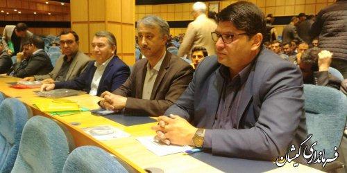 حضور فرماندار گمیشان در کنفرانس بینالمللی امنیت، پیشرفت و توسعه پایدار مناطق مرزی