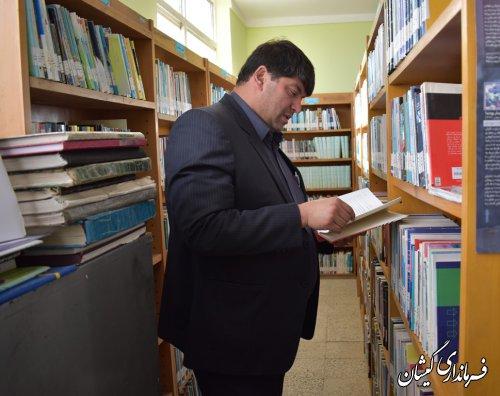 بازدید فرماندار گمیشان از کتابخانه شهرهای گمیش تپه و سیمین شهر