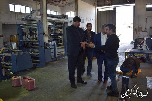 تقویت و توسعه تسهیلات زمینه ساز رونق تولید و اشتغال در شهرستان است