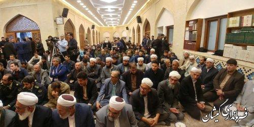 حضور فرماندار گمیشان در مراسم گرامیداشت درگذشت رییس و معاون تامین اجتماعی