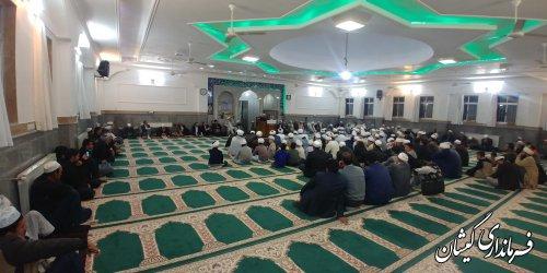مراسم شب شعر در حوزه علمیه نور سیمین شهر برگزار شد