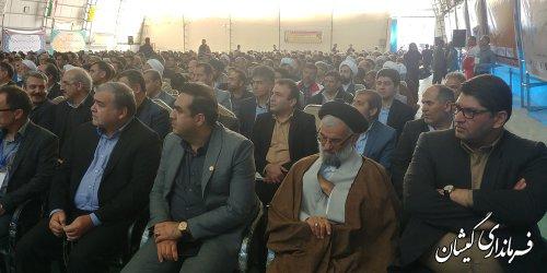 حضور فرماندار گمیشان در چهارمین اجلاسیه استانی نماز