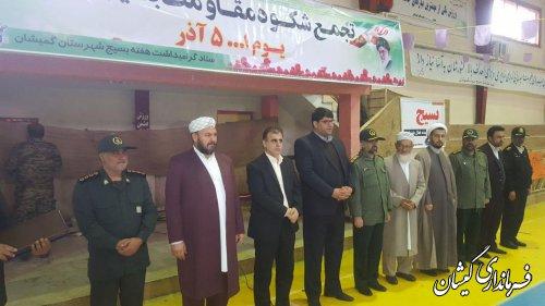 نقش بسیج در تداوم انقلاب اسلامی غیرقابل انکار است