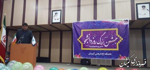 مراسم گرامیداشت روز دانشجو در شهرستان گمیشان برگزار شد