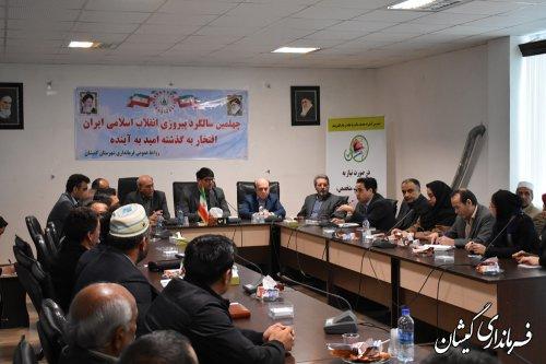 همایش دهیاران و شوراهای اسلامی روستاهای شهرستان گمیشان برگزار شد