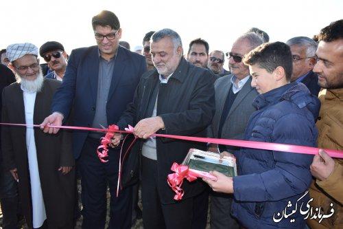 افتتاح فاز اول زهکشی اراضی گمیشان با حضور وزیر جهاد کشاورزی