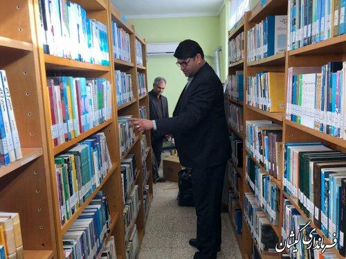بازدید فرماندار گمیشان از کتابخانه ابن سینا سیمین شهر