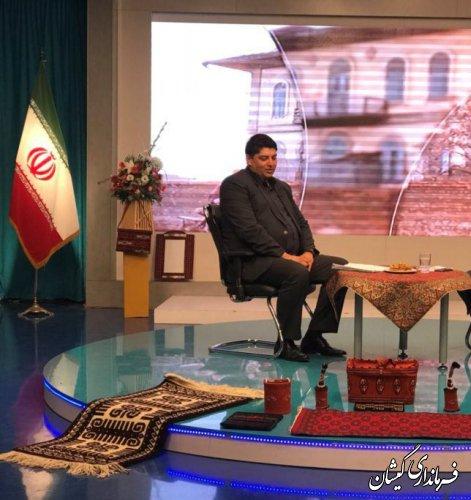 فرماندارگمیشان دربرنامه زنده تلویزیونی شب های هیرکان سیمای مرکزگلستان حضورمی یابد