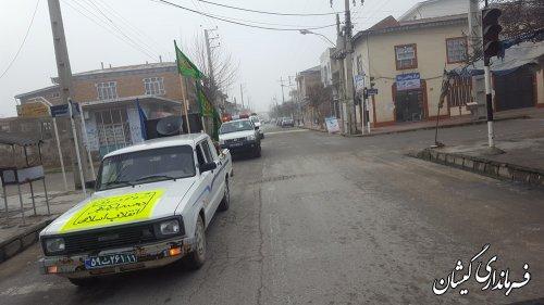 رژه خودرویی به مناسبت آغاز دهه مبارک فجر در شهرستان گمیشان برگزار شد
