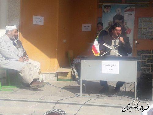 جشن انقلاب در مدرسه فاروق منصور عباسی سیمینشهر برگزار شد