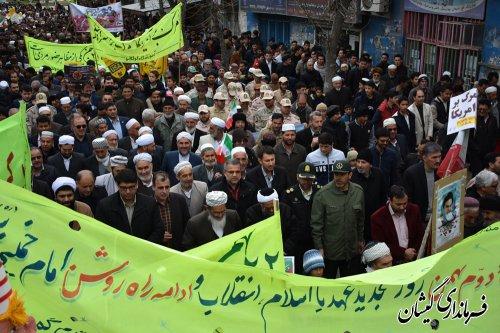 راهپیمایی یوم الله 22 بهمن در شهرستان گمیشان برگزار شد