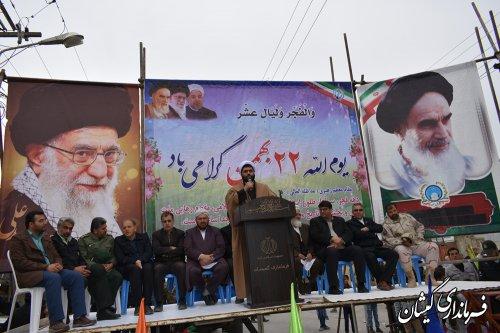 مردم حماسه ساز، ثروت عظیم ایران اسلامی است