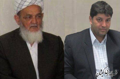 پیام تسلیت مشترک فرماندار و امام جمعه شهرستان در پی حادثه تروریستی زاهدان