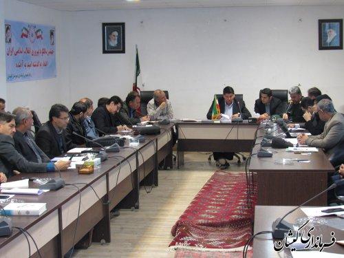 جلسه کمیته برنامه ریزی شهرستان گمیشان برگزار شد