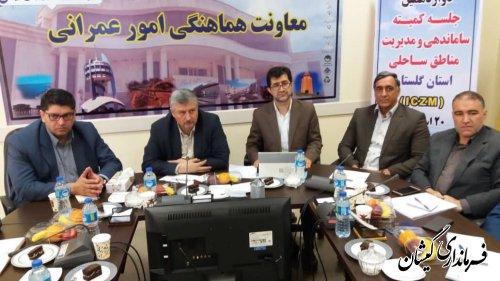 حضورفرماندارگمیشان درجلسه کمیته ساماندهی ومدیریت مناطق ساحلی استان