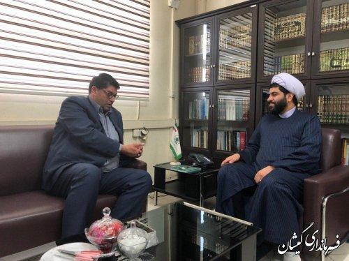 دیدار فرماندار گمیشان با مدیرکل اوقاف و امور خیریه استان