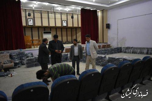 بازدید فرماندار گمیشان ازتجهیز سالن اجتماعات کتابخانه مرکزی شهرستان