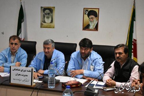 جلسه شورای هماهنگی مدیریت بحران شهرستان گمیشان برگزار شد