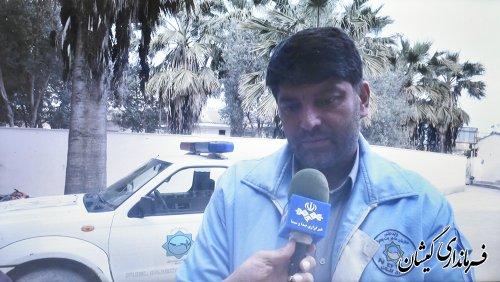 آخرین وضعیت سیلاب در شهرستان گمیشان را اعلام کرد