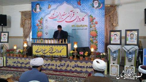حضور فرماندار گمیشان در محفل انس با قرآن ویژه ماه مبارک رمضان وشهدای خدمت