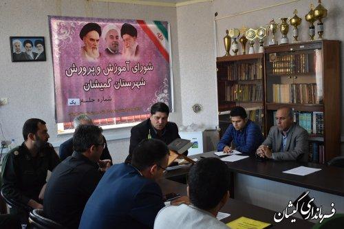 اولین جلسه شورای آموزش وپرورش شهرستان درسال98برگزارشد