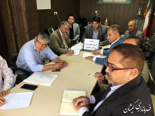 جلسه شورای کشاورزی شهرستان گمیشان برگزار شد