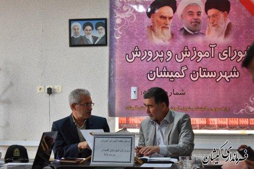 دومین جلسه شورای آموزش وپرورش شهرستان درسال98برگزارشد