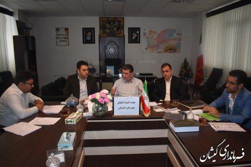 جلسه کمیته انطباق مصوبات شوراهای اسلامی شهرستان گمیشان برگزار شد