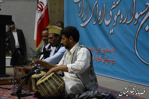 دومین جشنواره موسیقی آوای ارادت در گمیشان برگزار شد