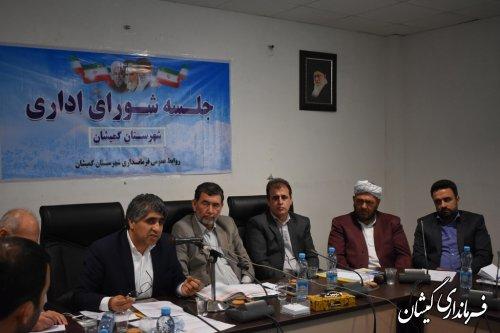 جلسه شورای اداری شهرستان گمیشان با حضور سرپرست اداره كل سیاسی برگزار شد