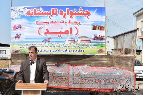 """جشنواره فرهنگ و اقتصاد روستا """"امید"""" در روستای قره کیله شهرستان گمیشان برگزار شد"""