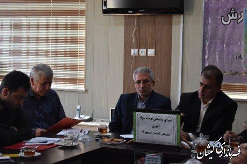 اولین جلسه شورای پشتیبانی سوادآموزی شهرستان گمیشان در سال 98