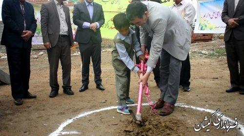 کلنگ زنی احداث مدرسه 5 کلاسه کودکان استثنایی در روستای کوسلی شهرستان گمیشان