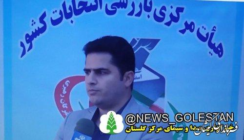 هیأت بازرسی ،بازوی خودکنترلی در برگزاری انتخابات