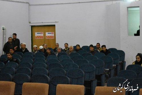 چهارمین روز آموزش عوامل اجرایی شعب اخذ رای شهرستان گمیشان برگزار شد
