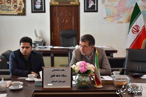 افتتاح و کلنگ زنی بیش از یکصد طرح عمرانی در شهرستان گمیشان