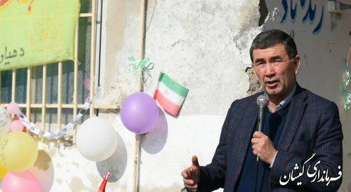 همایش تحکیم بنیان خانواده و سبک زندگی ایرانی اسلامی در گمیشان