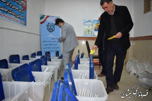 فرایند تحویل صندوقهای اخذ رأی در شعب گمیشان به اتمام رسید