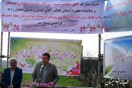 آیین کلنگ زنی مدرسه 2 کلاسه در روستای قرنجیک خواجه خان بخش گلدشت