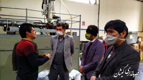 بازدید فرماندار گمیشان از واحدهای تولیدی شهرک صنعتی سیمین شهر