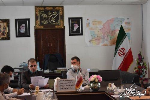 اولین جلسه هماهنگی انتخابات مرحله دوم یازدهمین دوره مجلس شورای اسلامی