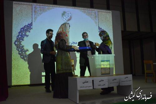 جلسه آموزشی اعضای شعب اخذ رای انتخابات مرحله دوم مجلس شورای اسلامی شهرستان