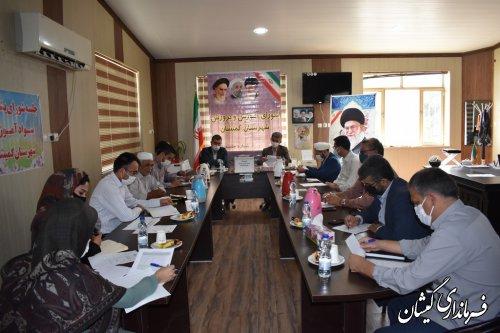 کسب رتبه نخست در ثبت نام و ثبت سفارش کتب درسی شهرستان در استان