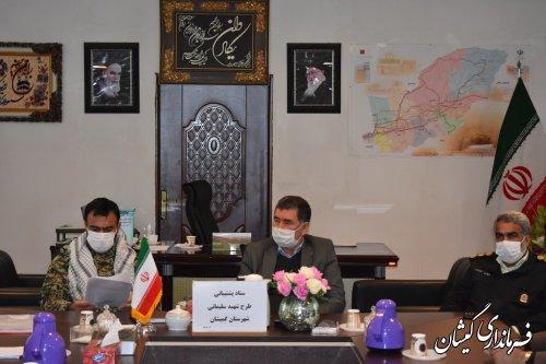فرماندارگمیشان:اجرای طرح شهید سلیمانی برای مهار کرونا در شهرستان